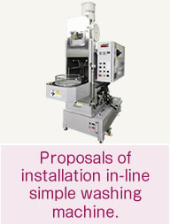 Proposals of installation in-line simple washing machine.