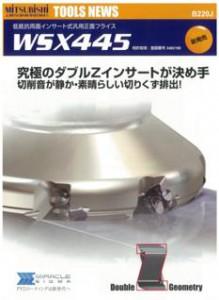 WXS445